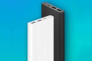 Xiaomi выпустила новый портативный аккумулятор ZMI с поддержкой быстрой зарядки